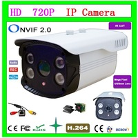 TI Project Full HD 720P HD Outdoor Waterproof IP Camera  4 pcs IR LEDs Arrays ONVIF Support CCTV Network Surveillance Camera