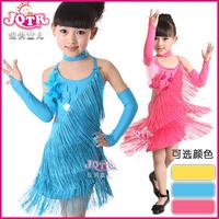 Child Latin dance clothes female child tassel dress dance clothes Latin costume