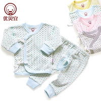 Newborn 2013 bandage 100% cotton underwear set baby clothes set 5711