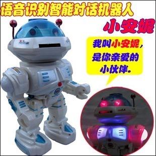 Little anne intelligent remote robot electric robot