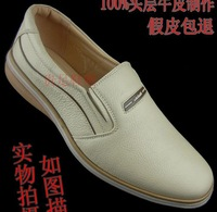 Promotion free shipping 2013 new men's business leisure genuine leather trendy shoes.special offer,BON004