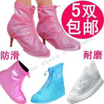 5 double rain shoe covers rain shoes cover waterproof shoes cover rain boots poncho wear-resistant pvc rainboots dust-tight