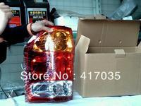 1pcs free shipping to USA Beiqi Lu Ling taillight auto parts exterior parts Luling rear light car light external light