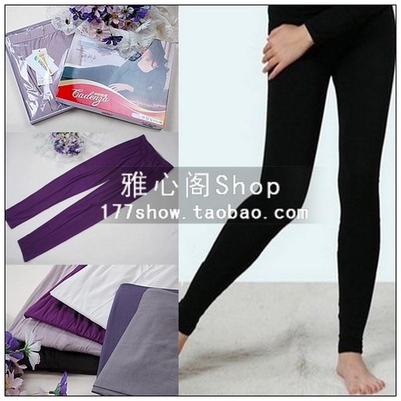 All-match modal long johns women's single cotton wool pants high quality ball 8(China (Mainland))