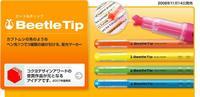 Beetle tip neon pen 5-color set