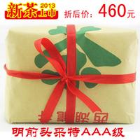 2013 tea west lake longjing tea green tea handmade bag 250g