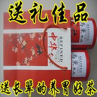 Gift phoenix dancong tea premium single oolong tea