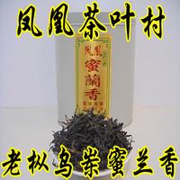 Phoenix dancong tea super honey single tea single oolong tea