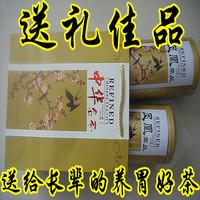 Gift cong single dancong single oolong tea
