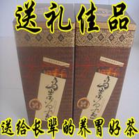 Gift phoenix dancong tea super honey cong tea single oolong tea