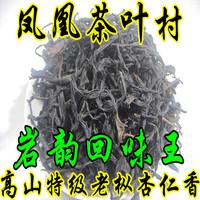 Phoenix tea cong tea single phoenix dancong premium single almond bamboo oolong tea