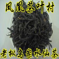 Phoenix tea cong tea single phoenix dancong tea oolong tea single