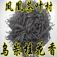 Single tea chaozhou phoenix tea premium osmanthus dancong tea oolong tea single