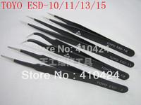 Free shipping 4 pcs/set TOYO ESD-10/11/13/15 Superhard Anti-Static Stainless Steel Tweezer Set Maintenance Tools Kits
