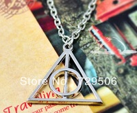 Harry potter jewelry Deathly Hallows Necklace