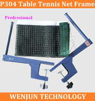 High Quality Table tennis net frame P304, standard game dedicated rack with the net