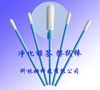Cm-fs719 sponge cotton swab purification swab cleanroom anti-static supplies blue rod clean