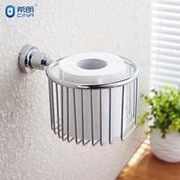 Bathroom copper roll tissue basket tissuel holder toilet paper holder one piece seamless basket bathroom accessories