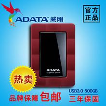500g external hard drive price