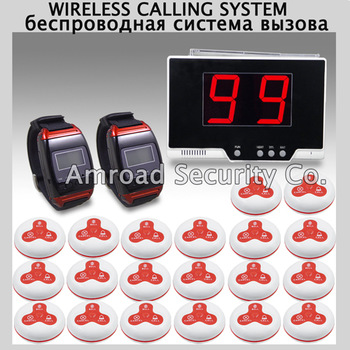 1set LED Display Wireless Waiter Service Calling Call Paging System w 2pcs watch receiver + 20pcs 3-press Table Button AT-99P