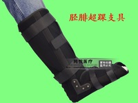 Free shipping Brace medialbranch shoes flanchard fitted