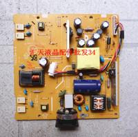 Free shipping! Original tpv aoc 197s 916sw h912w power board 715g2594-1-6 high pressure plate