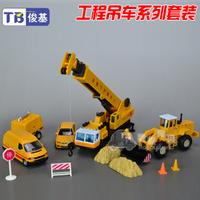 Construction crane series set combination alloy car model luxury gift box