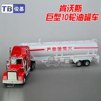 Accessplatforms 10 wheel heavy oil tank truck alloy car model luxury gift box