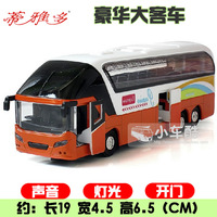 Alloy car luxury bus big bus model of the bus voice belt