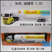 Oilbirds transport truck lengthen version of alloy car model