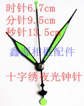 Cross stitch luminous clock hand