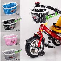Child car basket