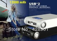 1pcs/lot High Quality 2 Dual USB 12000mAh power bank moblie phone backup powers External Battery pack 12000mAh Free shipping
