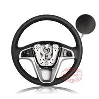 Car car steering wheel controller steering wheel remote control genuine leather steering wheel  hot free new