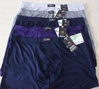 FS  3 4 5xl , bamboo fibre solid color man's boxer  plus size male  fat multicolor men's underpants XXXL XXXXL