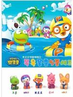South Korea authentic little penguin pororo children swimming bath toys can spray water