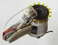 NEW Brand Electric Carousel Tape Machine Dispenser - Z-CUT2, 110V or 220V