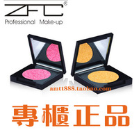Zfc eye shadow hydrotropic pearl variegating zfc box