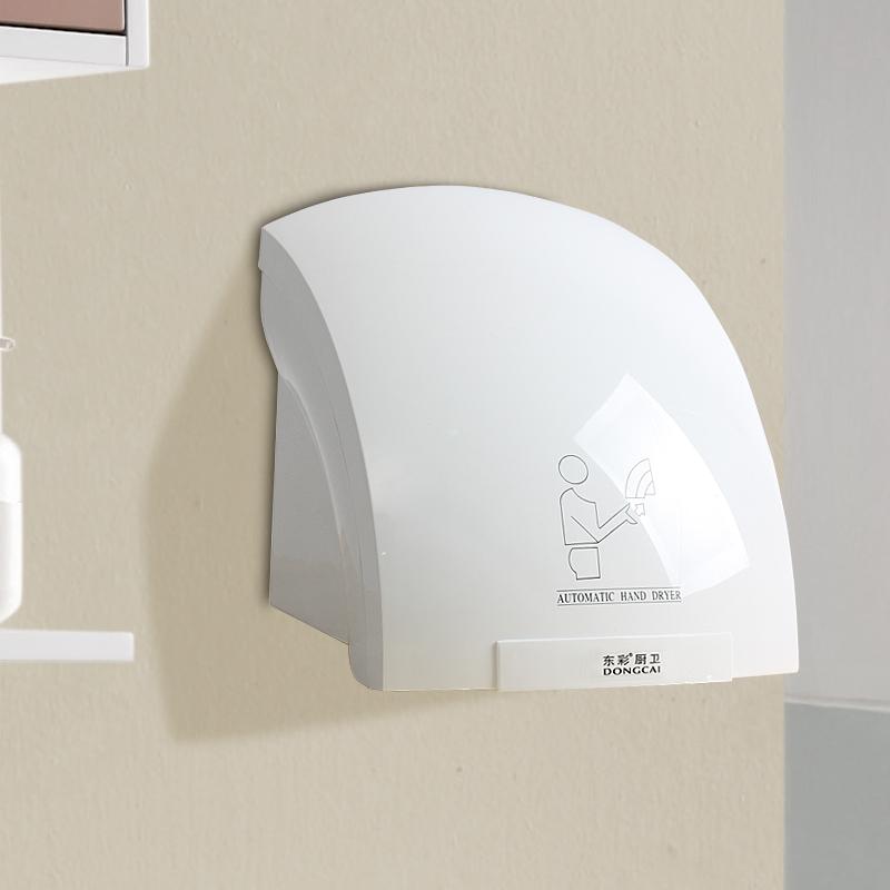 Dongcai Bathroom Automatic Sensor Hand Dryer Hand Dryer Machine Hand Drying D