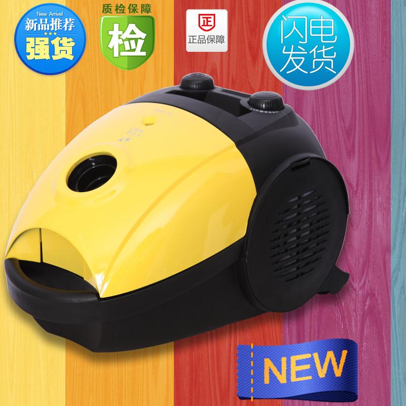Household floor vacuum cleaner multifunctional industrial drygum mites vacuum cleaner(China (Mainland))