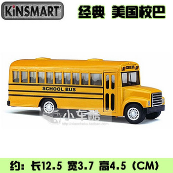 Soft world bus classic open the door bus alloy car model toy