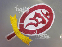 Ao no Exorcist Rin True Cross Academy Patch Badge Cosplay