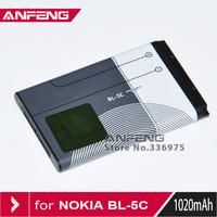 10PCS/LOT  BL-5C Battery For Nokia C2-06 C2-00 X2-01 1100 6600 6230 BL 5C Batterie Batterij Bateria AKKU Accumulator PIL