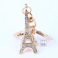Romantic key chain keychain key ring day gift