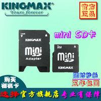 Kingmax mini sd minisd 1g 1gb memory card