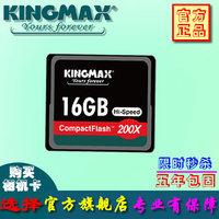 Kingmax 16g 200x high speed cf slr camera memory card