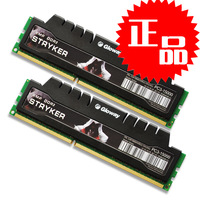 Gloway GUANGWEI desktop ram bar ddr3 1866 8g set single 4g 2 double