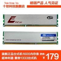 Teamddr3 1600 4g ram bar desktop compatible 1333 ram strip 901