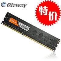 Gloway GUANGWEI ddr3 1600 4g desktop ram bar computer ram compatible 1333