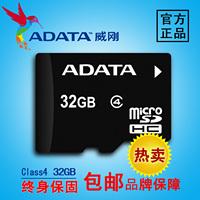 Tf card 32g memory card micro class4 sd mobile phone ram card case